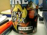 Fireskymax