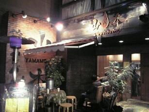 Yamamoto_1